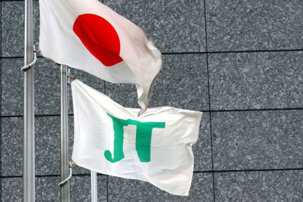 JT reducing emissions
