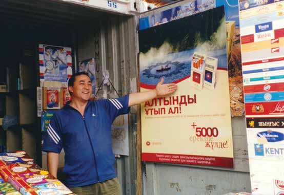 Kazakhstan Strengthens Tobacco Controls