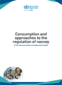Nasvay report flawed