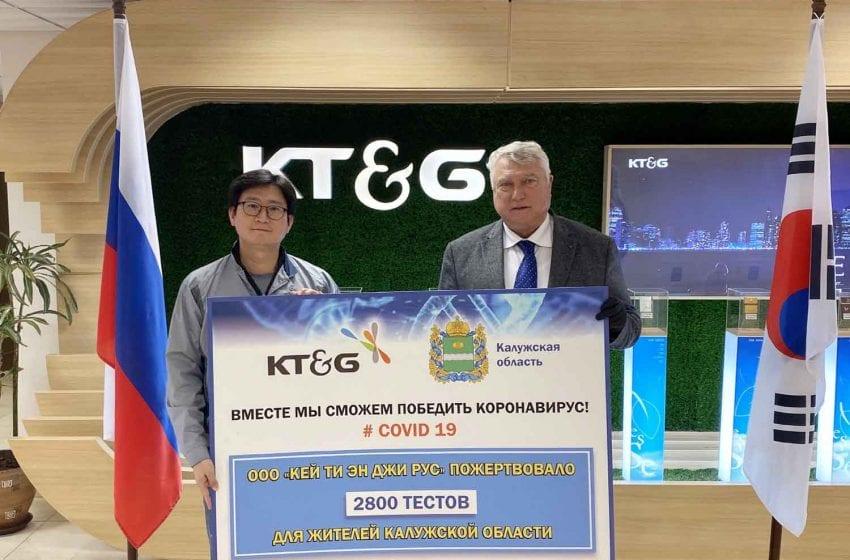 KT&G Donates Diagnostics Kits to Russia and Turkey