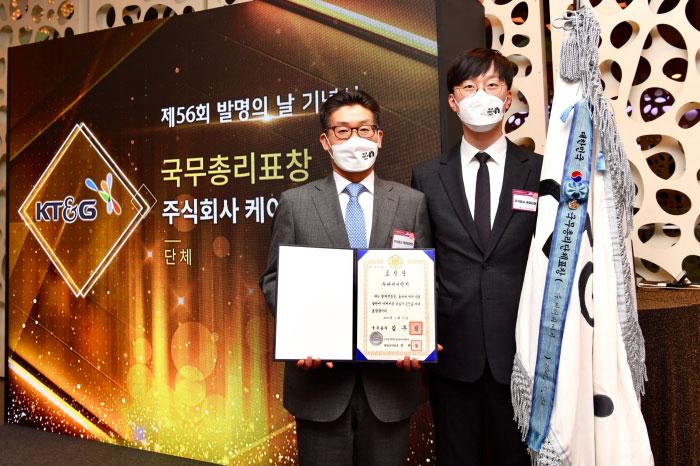 KT&G Recognized for Innovation