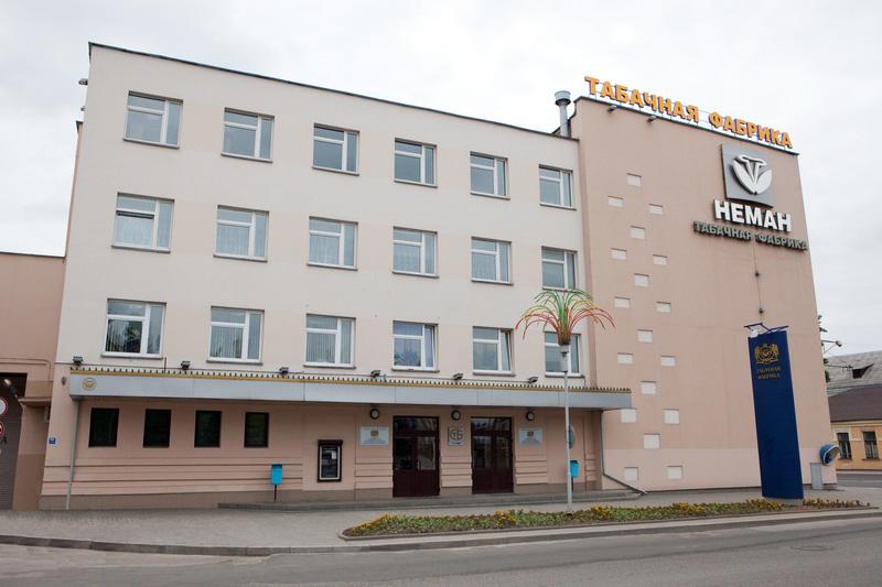 BAT Suspends Belarus Manufacturing