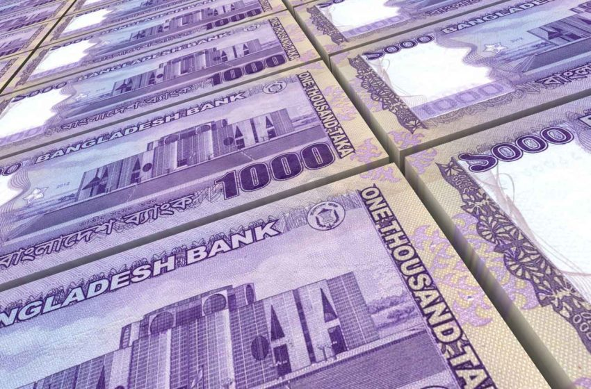 BAT Invests in Bangladesh