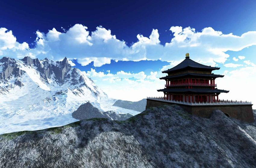 Bhutan to Foster Distribution Competition